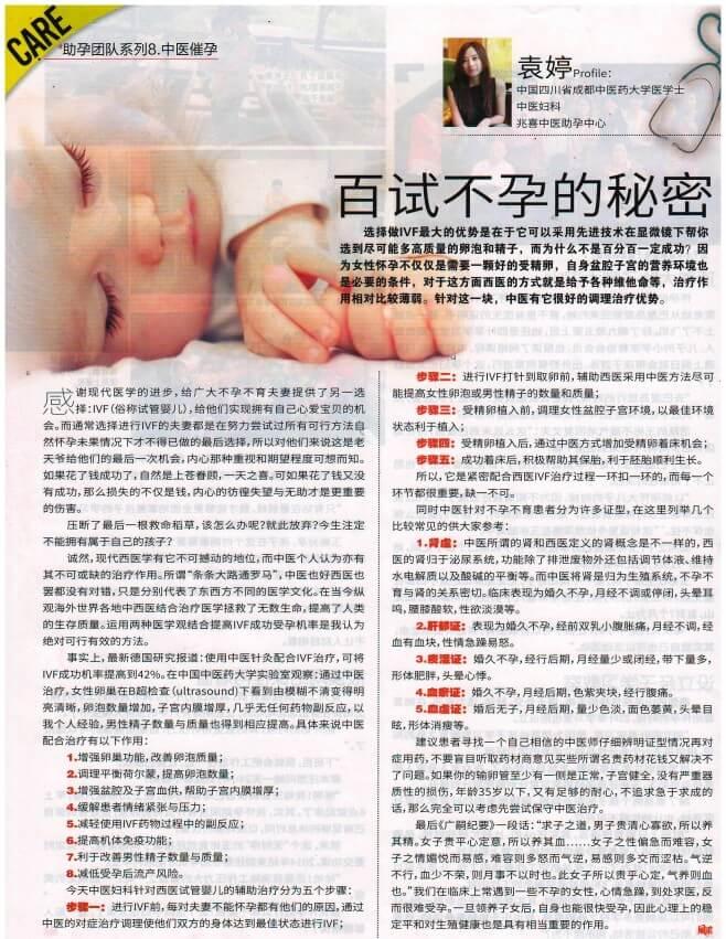Femine Dec 2014 (YT) (1)