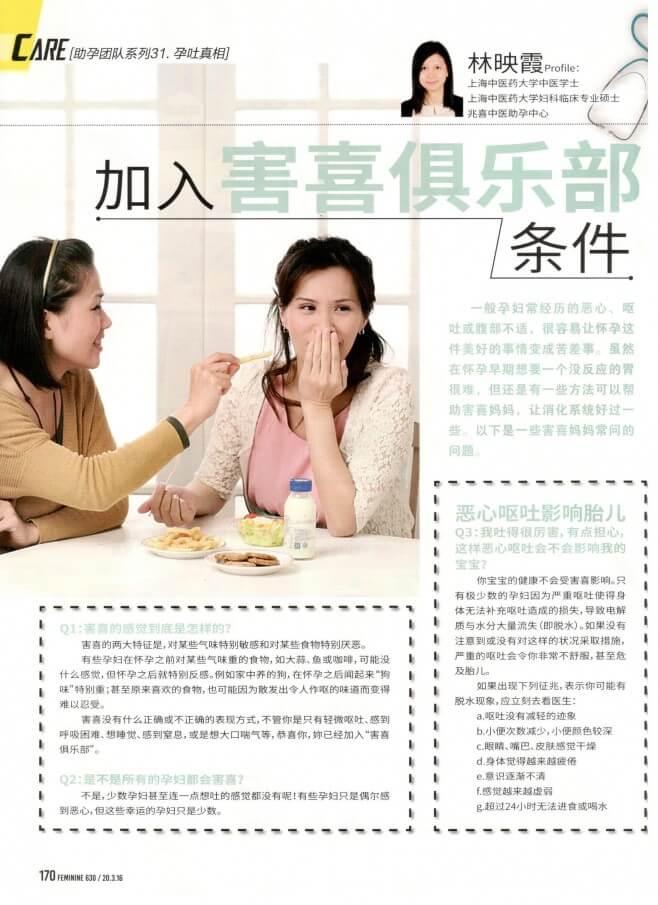 Ying Sia Article0001