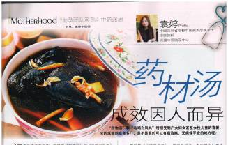 (English) The myth and facts on Chinese Herbal Soup